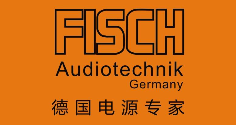 fisch-audiotechnik