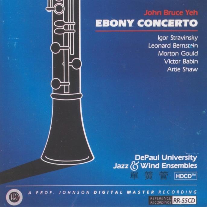 John Bruce Yeh 单簧管