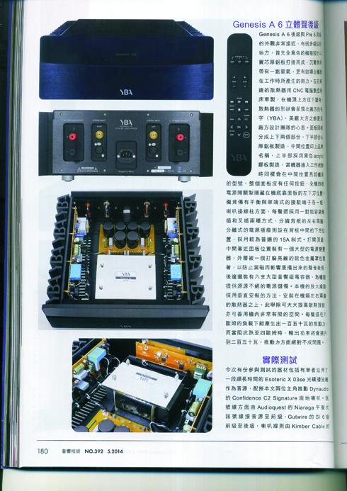 手工細緻、充滿內涵 法國YBA Genesis PRE5 and A6