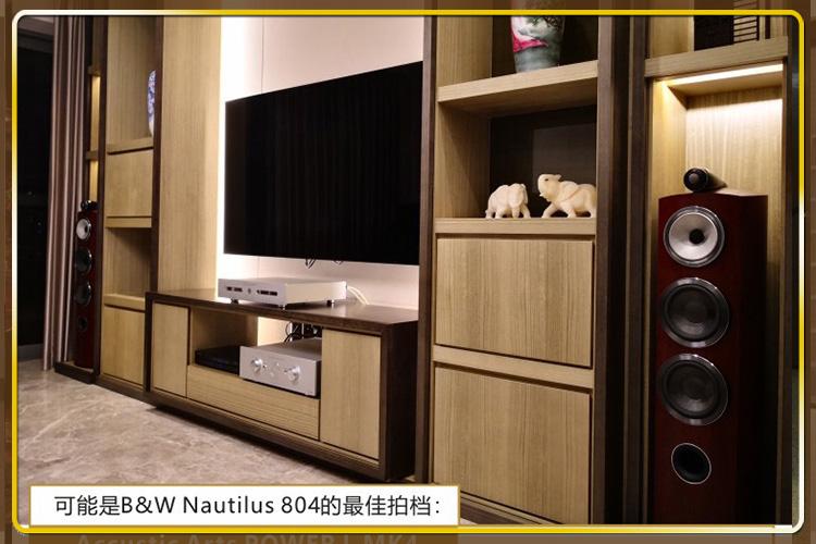 可能是B&W Nautilus 804的最佳拍档:Accustic Arts POWER I-MK4