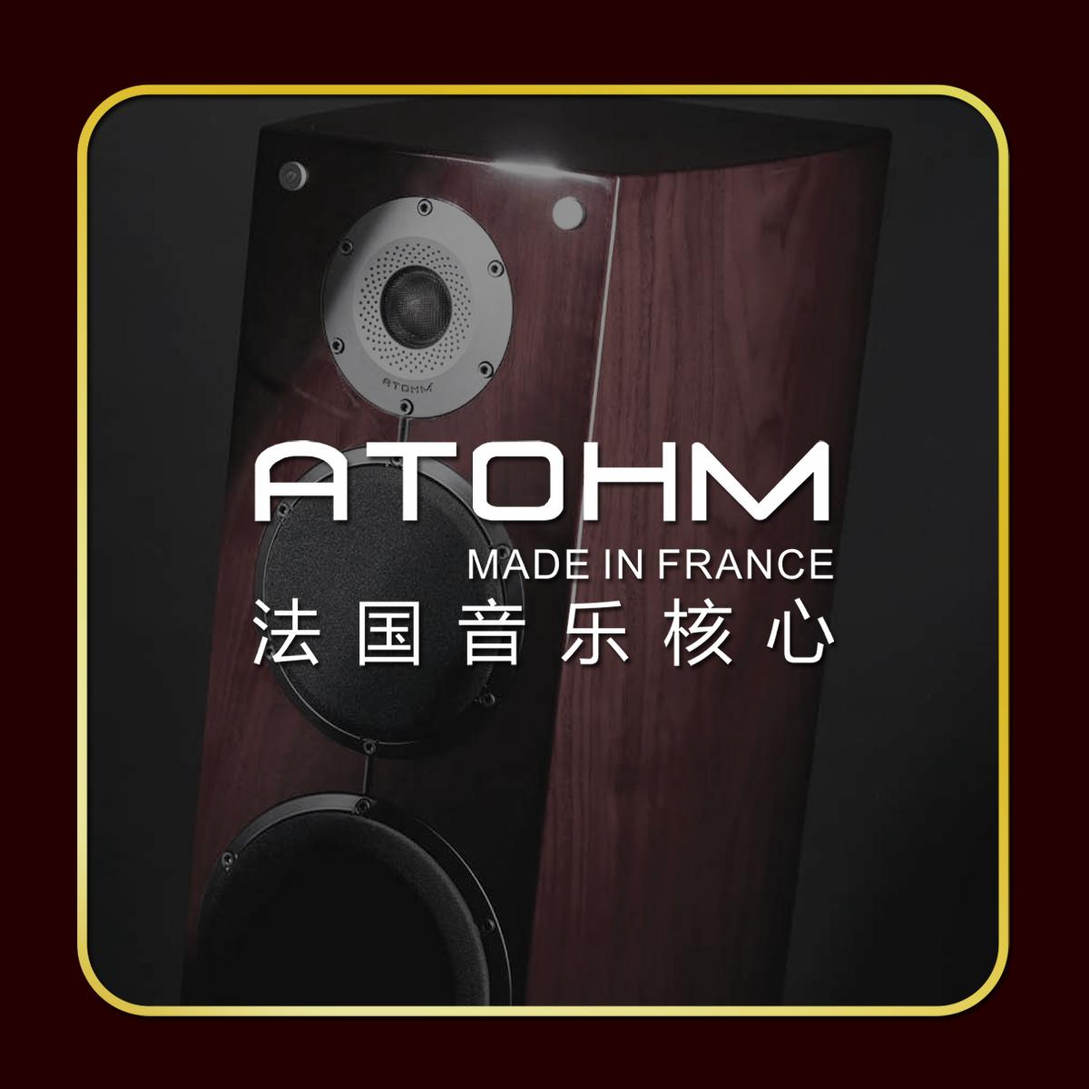 法国音乐核心 ATOHM