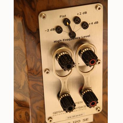 德国殿堂-HRS-120SE扬声器