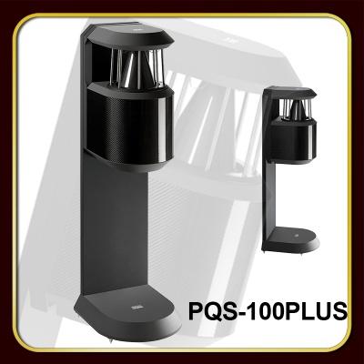 德国殿堂-THE PQS-100 PLUS扬声器