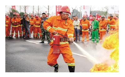 消防应用案例