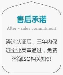 江蘇鴻勝方略企業管理咨詢 有限公司6大承諾