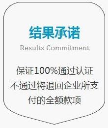 鴻騰企業顧問服務承諾