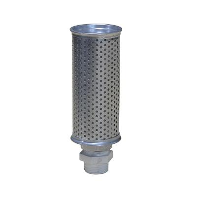 排气消音器XYQ-25-50