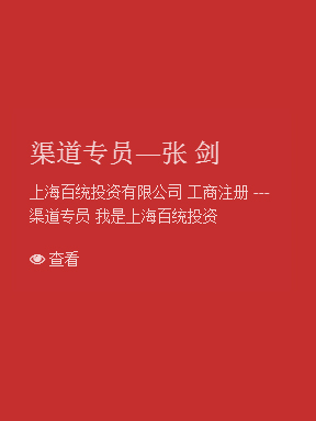 奥门新萄京娱乐场www.469.net