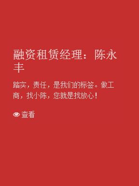 2015338.com葡京公司