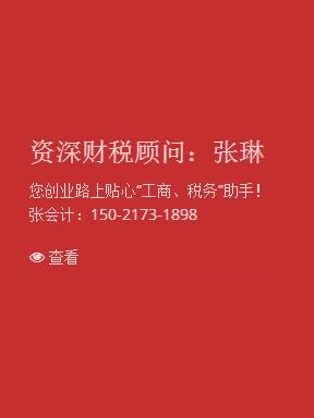 2016338葡京公司