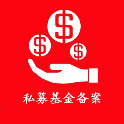 私募证券投资基金定义