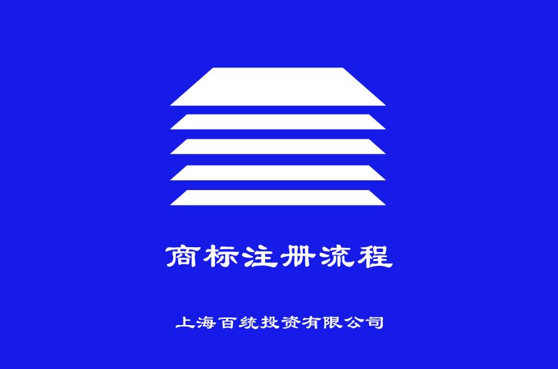 贝博官网app-贝博ballbet西甲-贝博安卓图