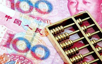 财税托管流程及事项