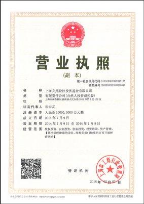 上海亮邦股权投资基金有限公司