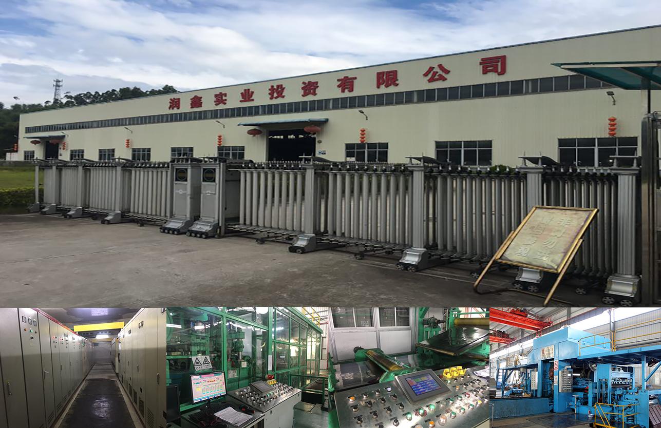 遠境自動化工程案例:廣東潤鑫