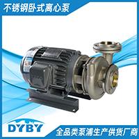 臥式不銹鋼離心泵,我們東元泵業的王牌水泵!