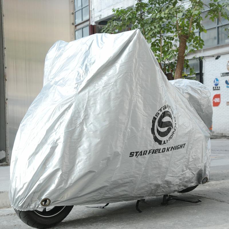 SKC-667车罩