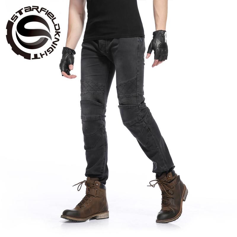SKP-702裤