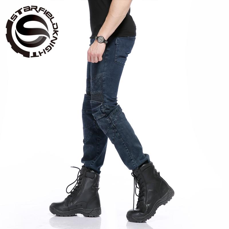 SKP-704裤