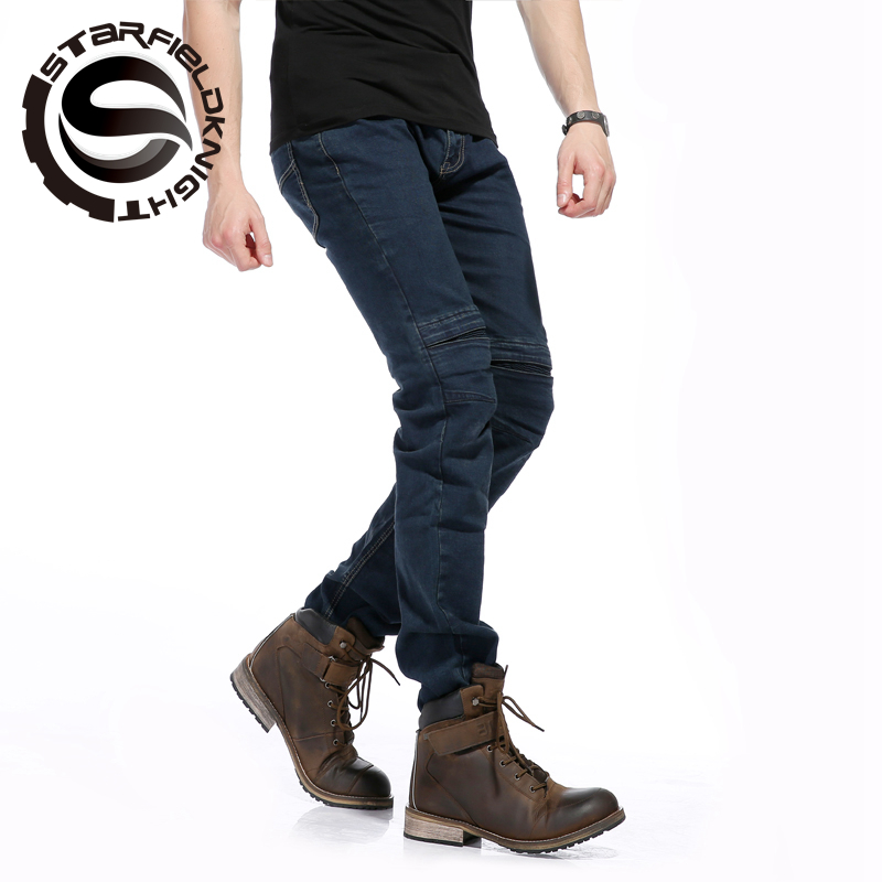 SKP-705裤