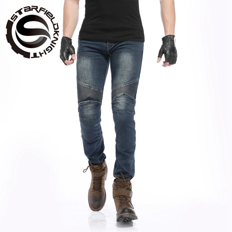 SKP-706裤