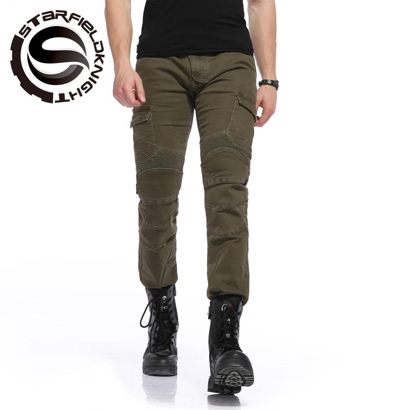 SKP-703裤