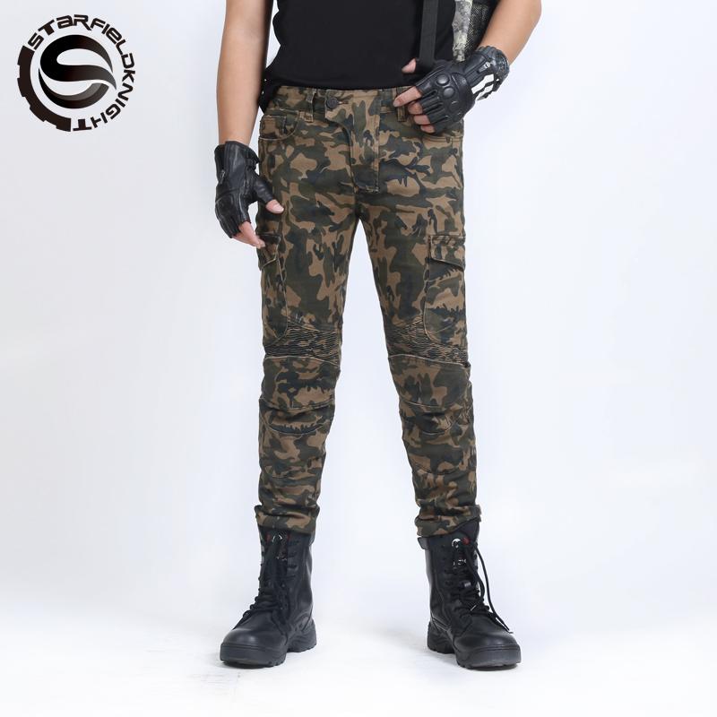 SKP-708裤