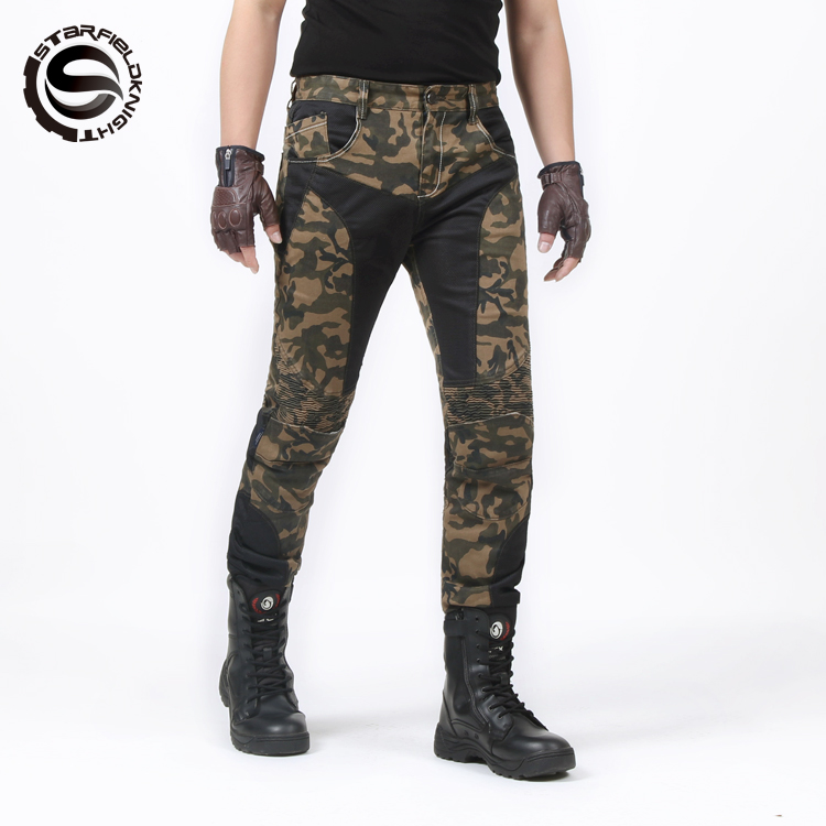 SKP-709裤
