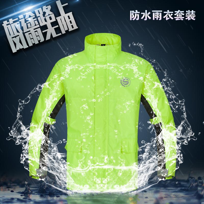 SKJ-802雨衣