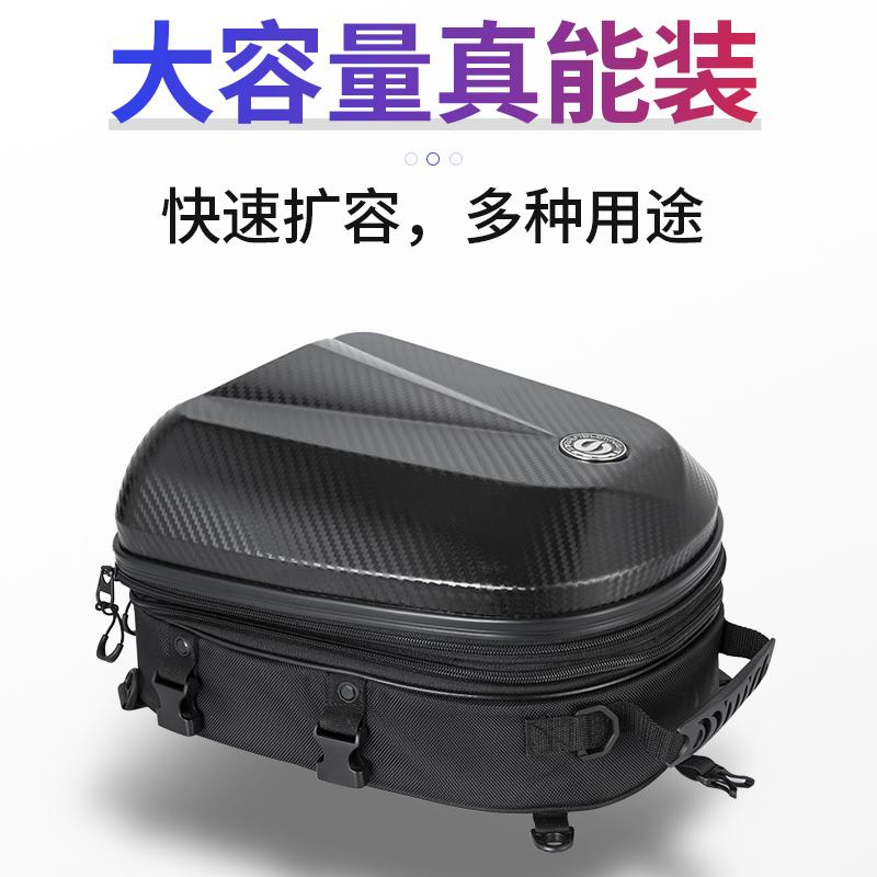 箱包-SKB-339