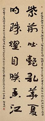 章草对联--紫荆明珠-180x75cmx2
