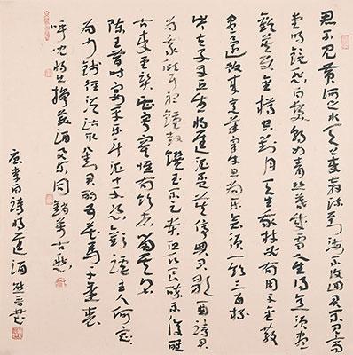 章草斗方-李白诗-将进酒--68x68cm