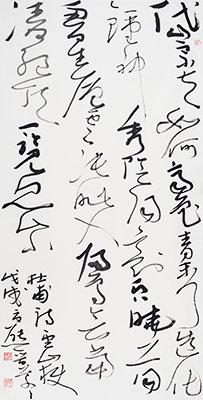狂草-杜甫诗-望岳--136x68cm