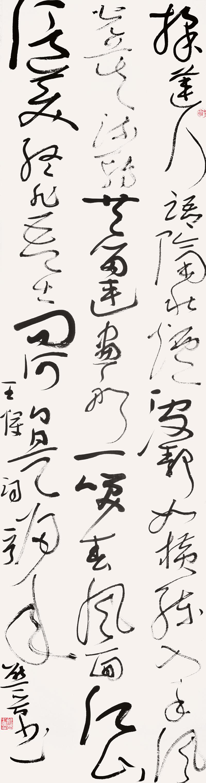 大草条幅-王恽词-178x50cm