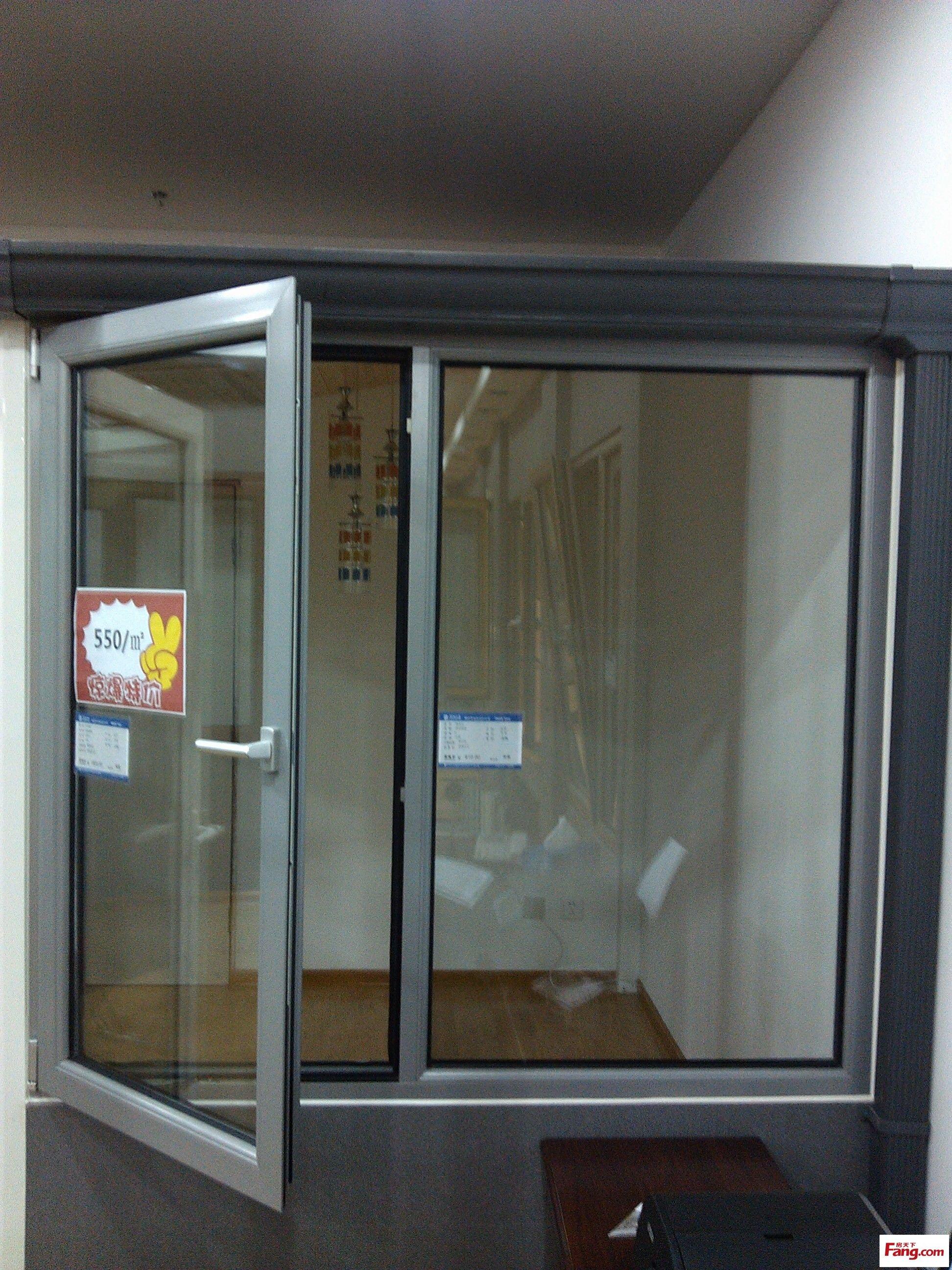 订做断桥铝门窗前常见问题汇总