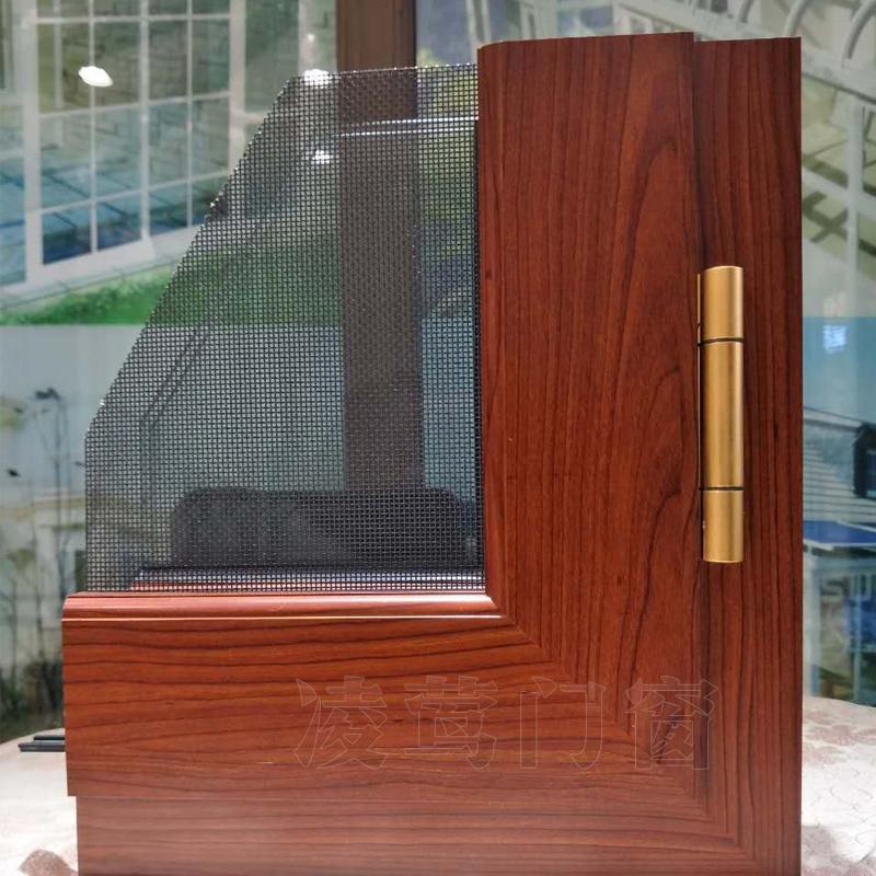 上海坚美断桥铝门窗封阳台 移门窗隔音铝合金门窗 中空钢化玻璃窗