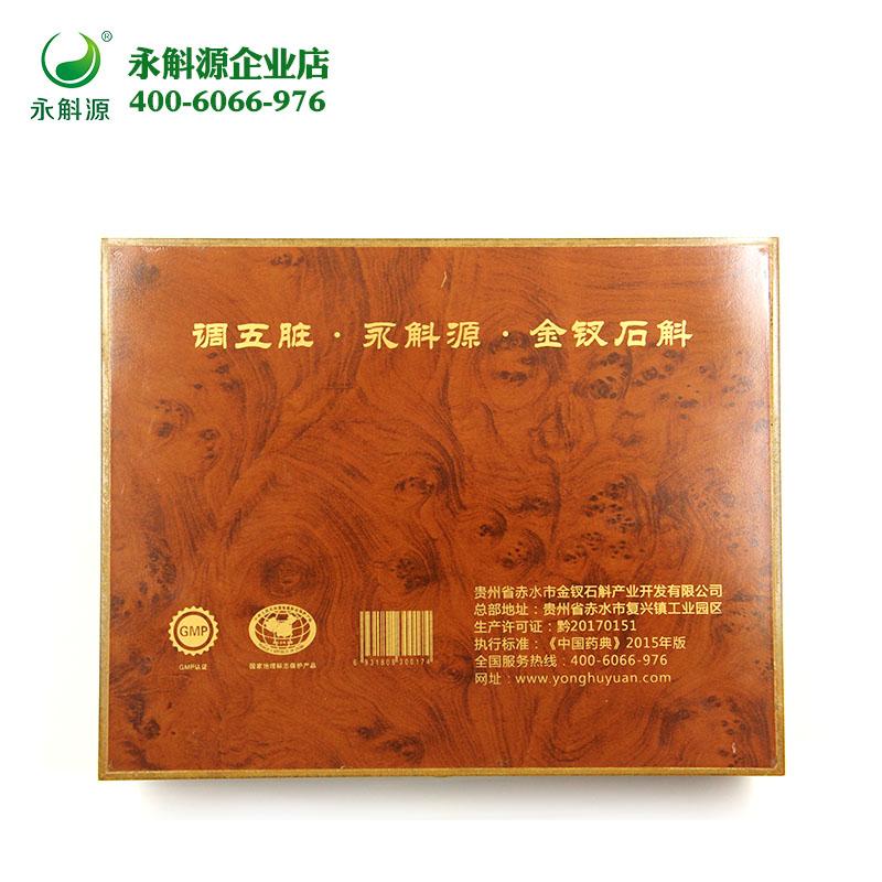 国产成 人 综合 亚洲茶片木質禮盒裝50g