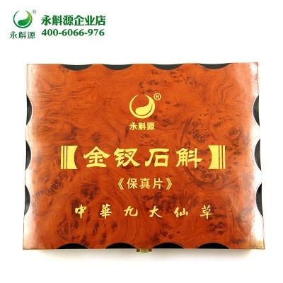 caopron茶片木質禮盒裝50g