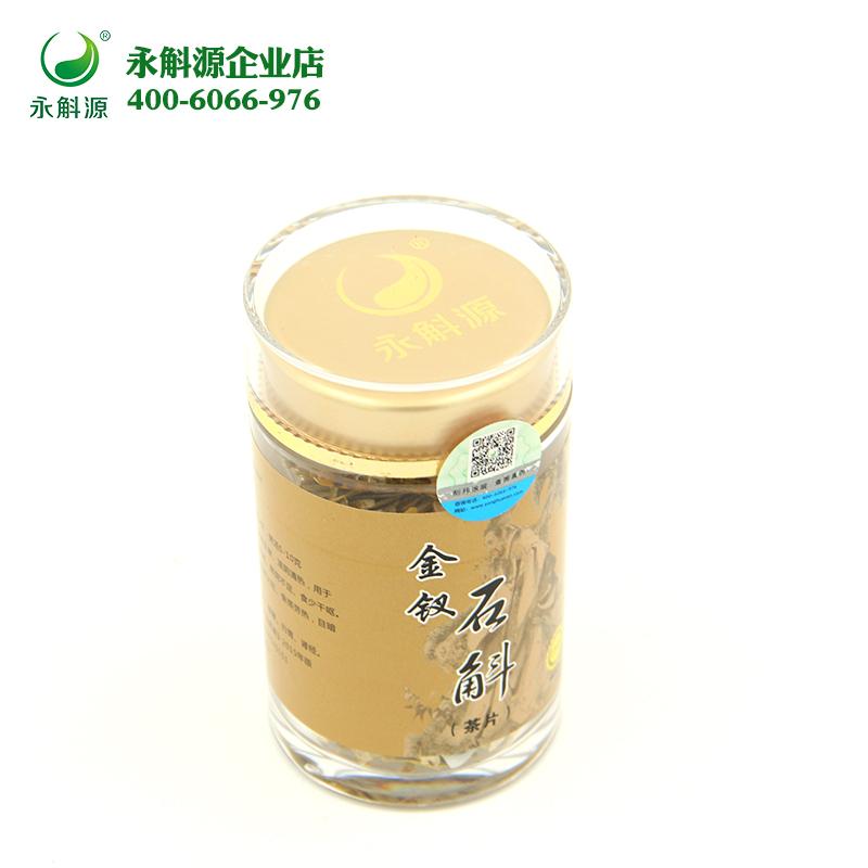 caopron凍幹茶亞克力包裝20g