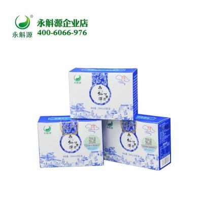永斛源赤水晒醋健康醋10支装口服液型赤水特产