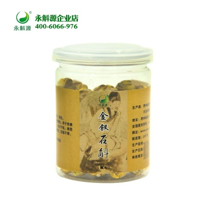 国产成 人 综合 亚洲楓鬥拉罐裝50g