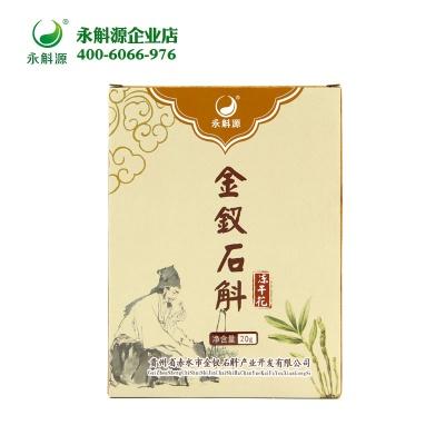 国产成 人 综合 亚洲凍幹花紙質禮盒20g