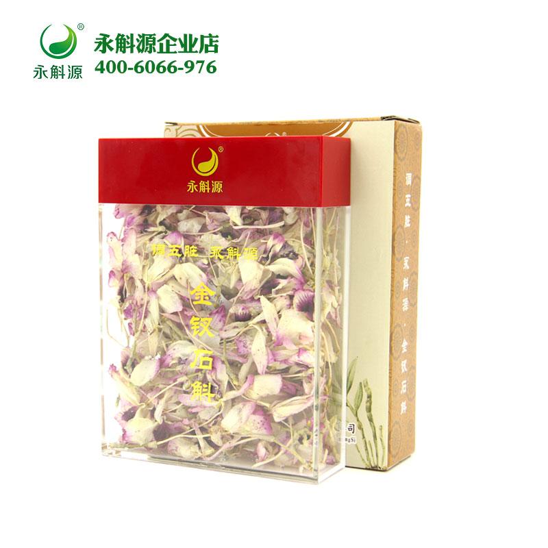 caopron凍幹花紙質禮盒20g