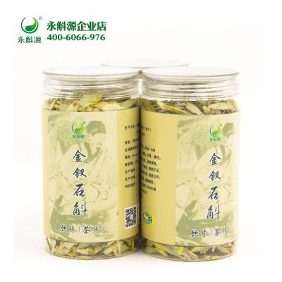 金钗石斛冻干茶片