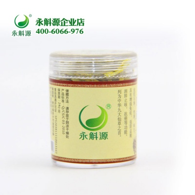 caopron茶片體驗裝3g
