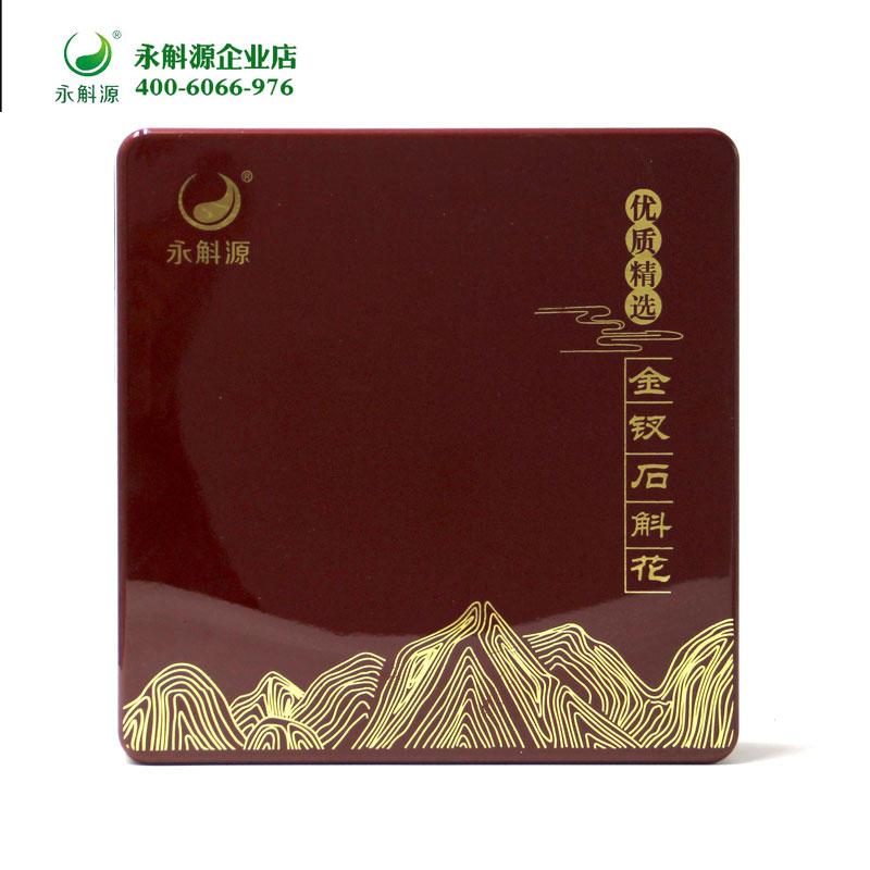 caopron凍幹花15g禮盒紅色
