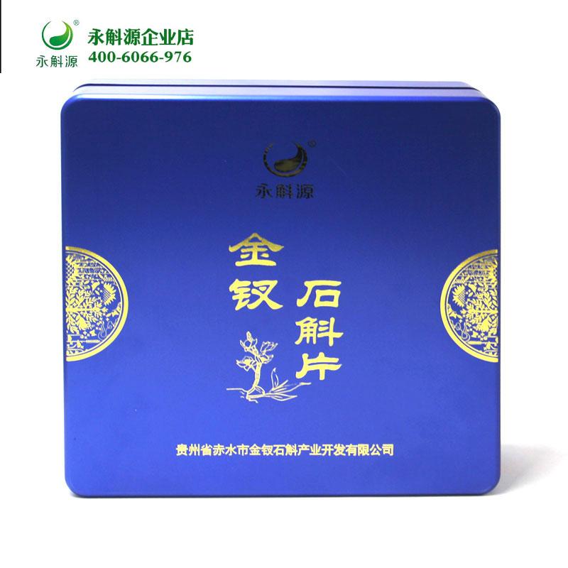 国产成 人 综合 亚洲凍幹茶片禮盒裝50g