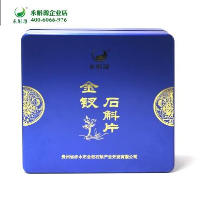 caopron凍幹茶片禮盒裝50g