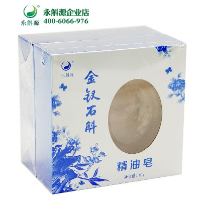 caopron精油皂80g