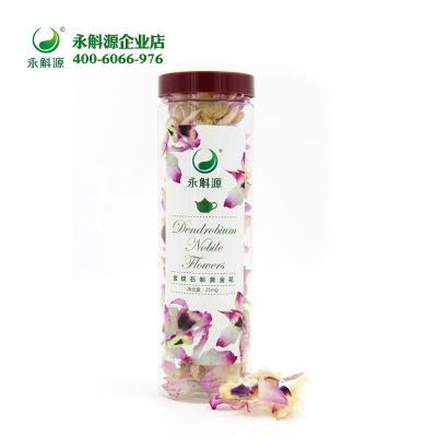 爆款caopron凍幹花2.5g